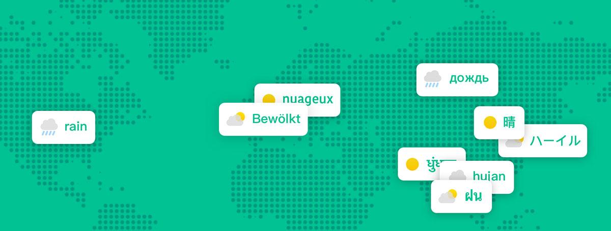 心知API的多语言支持